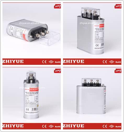 shunt capacitor voltage low voltage shunt small volume 400v capacitor buy small volume capacitor 400v capacitor