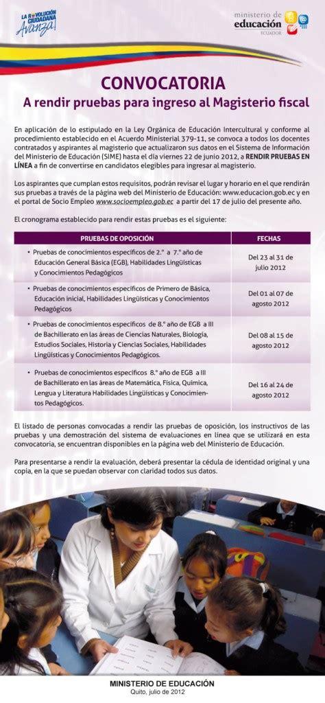 evaluacion docente en ecuador 2016 cronograma de evaluacion docente en ecuador new style