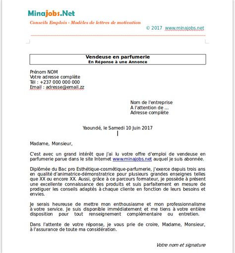 Lettre De Motivation Vendeuse Responsable modele lettre de motivation vendeuse parfumerie