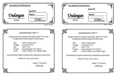 cara membuat undangan tahlil contoh undangan tahlil newhairstylesformen2014 com