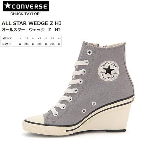 Converse Japan Market All Hi Canvas Grey 1c988 shoes shop lead rakuten global market converse all