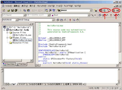 html tutorial hello world brew helloworld アプリ brew c プログラミング チュートリアル