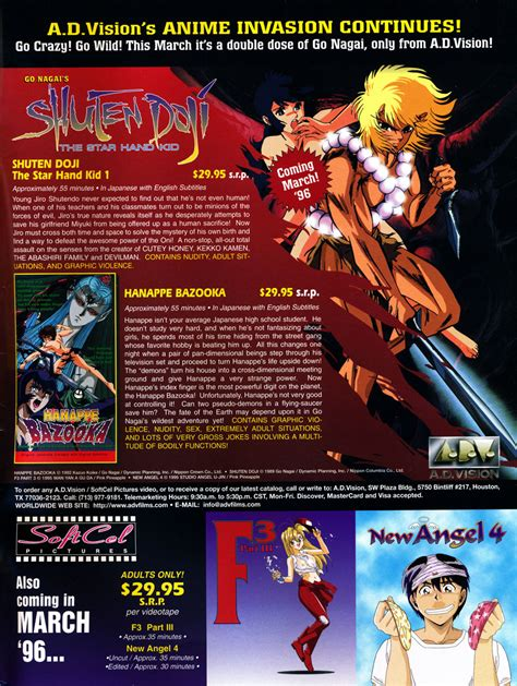 animerica march 1996 adv ad vision acquires neon genesis
