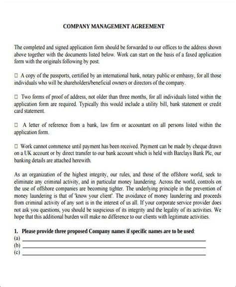 business management agreement template agreement form format