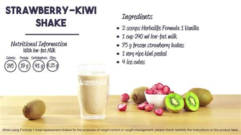 Herbalife Shake Strawberry herbalife a shake recipe of the day fruity
