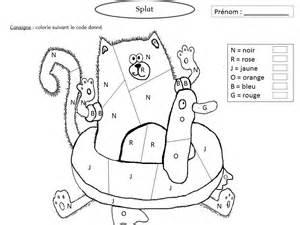 coloriage splat chat