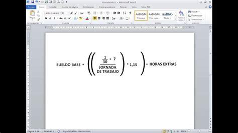como hago para calcular la liquidacion de mi fideicomiso tutorial 191 c 243 mo calcular horas extras en una hoja de