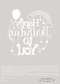 paper cutting templates free happy 2nd birthday sls creative free paper cutting