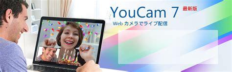 cyberlink web software free youcam 7 web カメラ機能拡張ソフト cyberlink