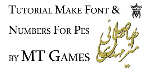 tutorial html font pes modif pes 2017 tutorial make font numbers by mt games