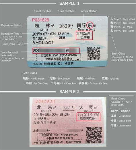 how much is a light ticket how to buy tickets in china at station or app