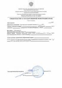 договор дарения доли квартиры 2016 бланк