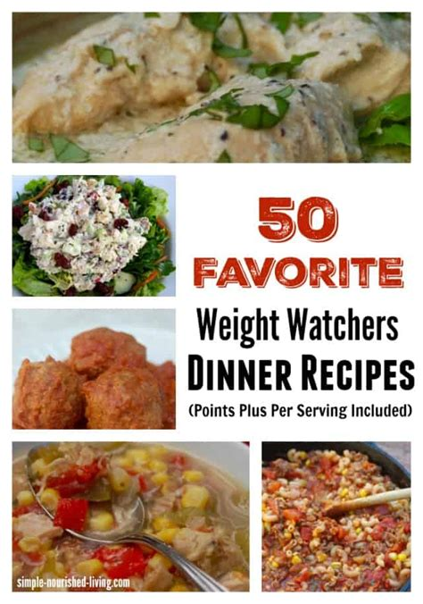 weight watchers dinner recipes easy 50 favorite weight watchers dinner recipes w points plus