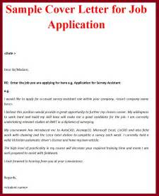 sle cover letter application pdf resume cover