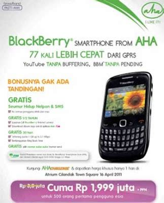 Hp Blackberry Esia aha esia
