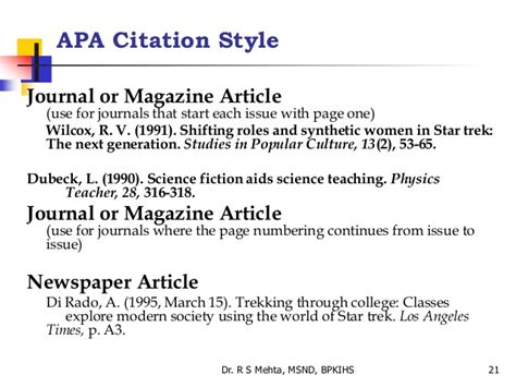 apa reference book journal apa citation academic journal thesisdefinicion web fc2