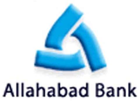 allahabad bank allahabad bank logo raipur photo gallery photo