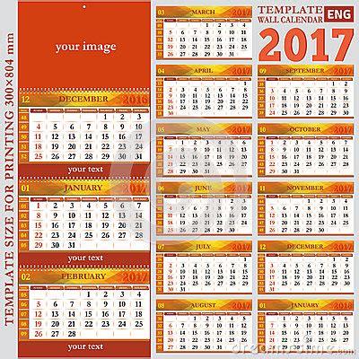 Calendario Trimestral 2017 Calendario Trimestral 2017 De La Pared Inglesa De La