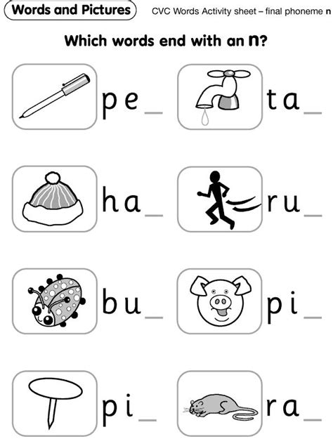 kindergarten activities ending sounds printable ending sound worksheets for kindergarten 6