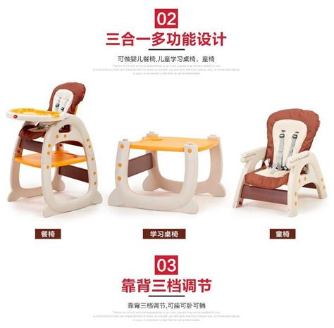 plastic booster seat high chair plastic tables for children lunch infant baby safety