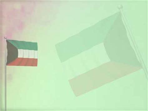powerpoint templates kuwait kuwait flag 02 powerpoint templates