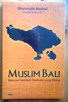 Minhajul Muslim Al Kautsar muslim bali dhuroruddin mashad putaka al kautsar