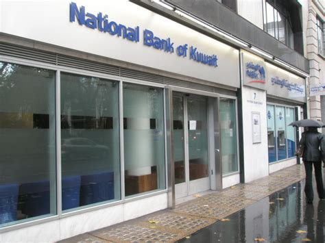 uk national bank national bank of kuwait