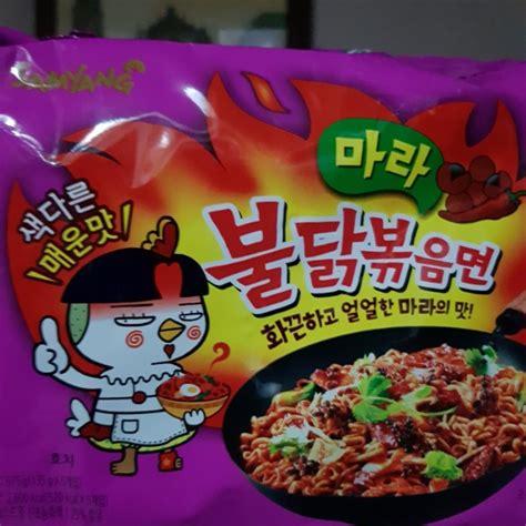 Md Samyang 2x Spicy Spicy samyang spicy noodles original 2x spicy 4x spicy food