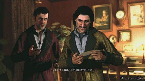 Ps4 Sherlock The Devils R2 ps4 sherlock the s 15 第3章 不名誉 爆弾 アリス宅調査 mode