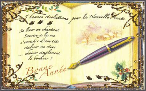 Modeles Lettres De Voeux Gratuites Cartes De Voeux Animees Gratuites A Envoyer Le Jardin Enchant 233