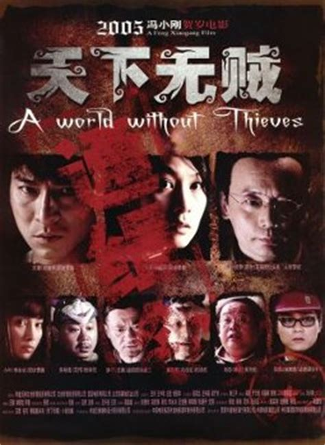 a world without thieves 2004 apocalypse later reviews a world without thieves 2004