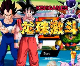 play dragon ball battle puffgames