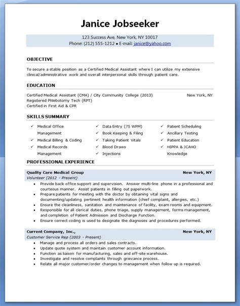sample cover letter examples 12 free download documents