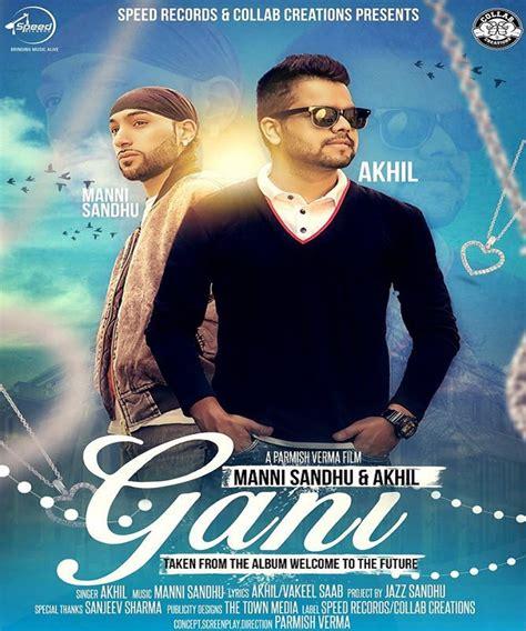 song akhil gani akhil mp3 song