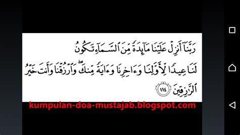 Hafalan Doa Pendek Sehari Hari Bacaan Wajib Muslim Cilik kumpulan doa dan lagu anak 1 0 apk android