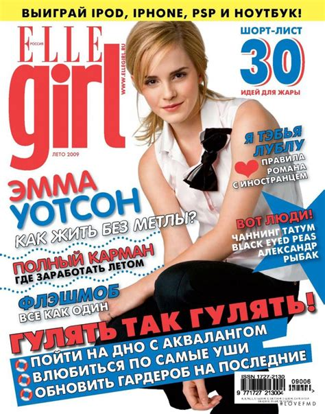 A Year In Fashion July 2007 by Cover Of Russia July 2007 Id 2584 Magazines