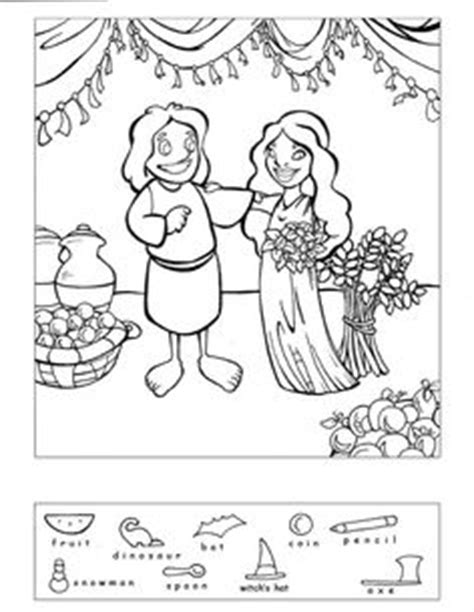 religious hidden pictures printable 1000 images about bible ruth on pinterest bible