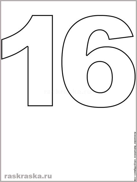printable number outlines 1 20 printable number 16 related keywords printable number 16