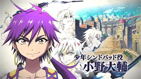 magi adventures of sinbad magi adventures of sinbad related keywords suggestions
