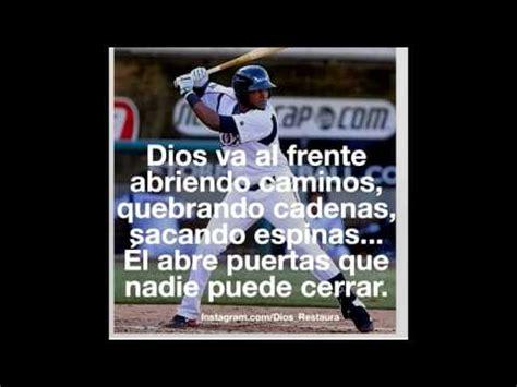 imagenes motivacionales beisbol motivaci 243 n sobre b 233 isbol youtube