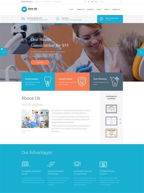medical web design layout best medical website design and wordpress themes