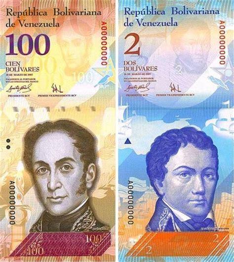 cotizacion del peso colombiano frente al bolivar venezolano bol 237 vares fuertes 191 c 243 mo cambiar por moneda vigente