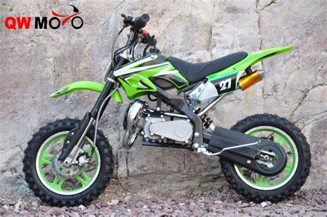 beginner motocross bike ce 50cc 110cc motocross cross for beginner with automatic