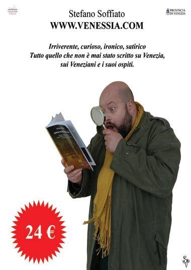libreria mondadori mestre venessia