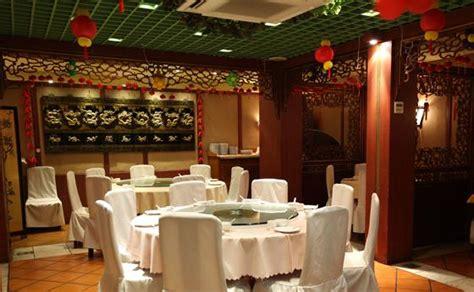 imperial garden restaurant dubai overview