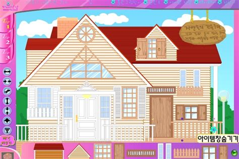 www doll house decoration games com doll dream house decoration game decorating games games loon