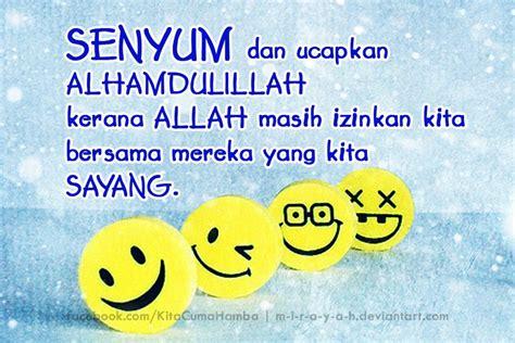 kata mutiara hakikat kebahagiaan suardi al bukhari