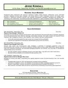 Good Career Objective For Resume Good Resume Objectives Examples Job Resume Samples