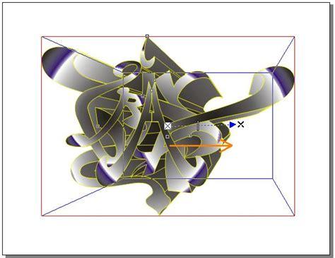 belajar multimedia asyik membuat gravity