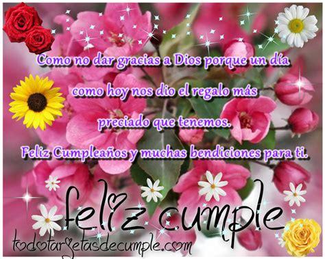 imagenes bonitas de cumpleaños con flores frases archives p 225 gina 4 de 8 tarjetas de cumplea 241 os